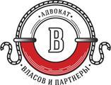 Адвокат в Новосибирске по уголовным и гражданским делам круглосуточно