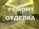Ремонт и отделка квартир в Новосибирске
